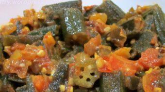 Lady Fingers Stew Recipe