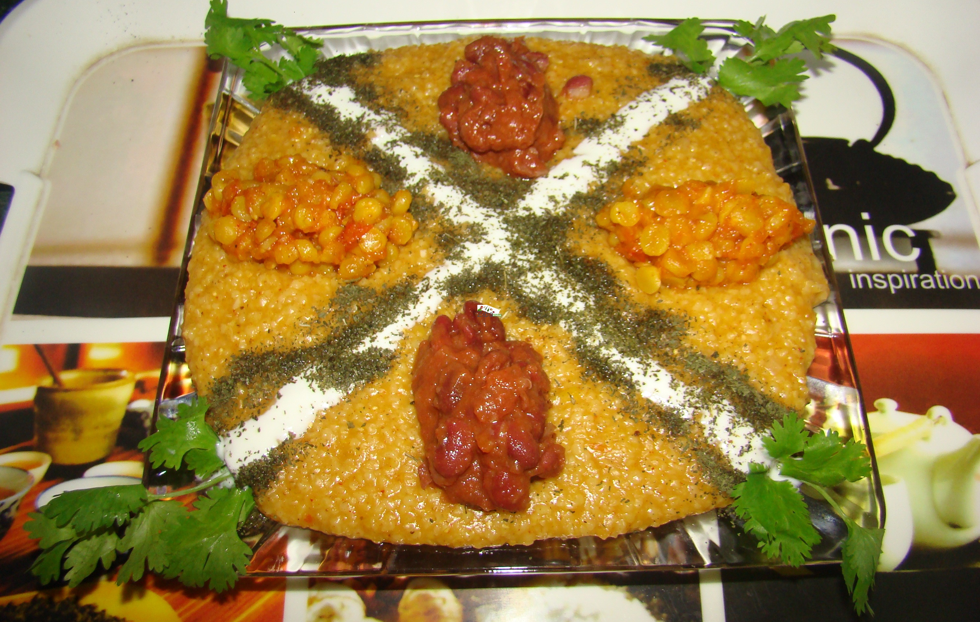Dalda (bulgur) Recipe