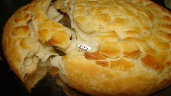 Baked Layered Bread ( Qatlama Tandori) Recipe
