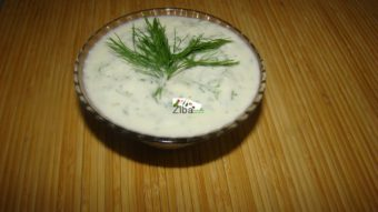 Fresh Dill Yogurt Dip Recipe