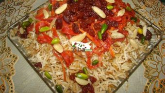 Kabuli/Qabuli Palau Recipe