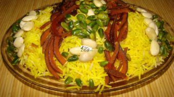 Saffron Rice With Julienned Orange Peel Recipe