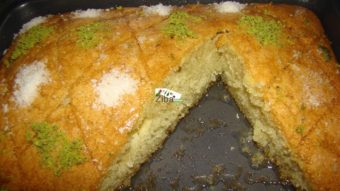 Turkish Sponge Cake (Revani) Recipe