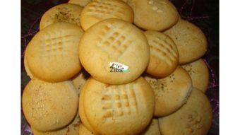 Kolcha Sada (Afghani Cookies) Recipe