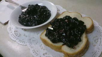 Berries Jam Recipe